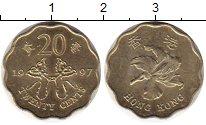 Изображение Монеты Китай Гонконг 20 центов 1997 Латунь XF