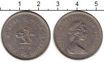 Изображение Монеты Китай Гонконг 1 доллар 1979 Медно-никель XF