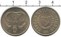 Изображение Монеты Кипр 5 центов 1991 Латунь XF