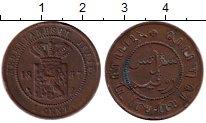 Изображение Монеты Нидерландская Индия 1 цент 1857 Медь XF
