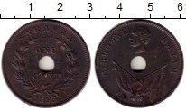 Изображение Монеты Малайзия Саравак 1 цент 1893 Медь XF