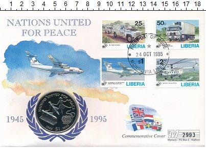 Изображение Подарочные монеты Либерия 1 доллар 1995 Медно-никель UNC 50 лет ООН