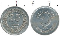 Изображение Монеты Пакистан 25 пайс 1991 Медно-никель XF
