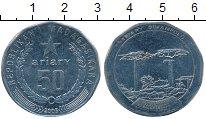 Изображение Монеты Мадагаскар 50 ариари 2005 Медно-никель UNC-