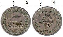 Изображение Монеты Ливан 10 пиастр 1961 Медно-никель XF-