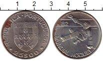 Изображение Монеты Португалия 25 эскудо 1982 Медно-никель XF