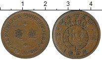 Изображение Монеты Китай Макао 10 авос 1952 Бронза VF
