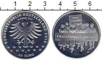 Изображение Монеты Германия 20 евро 2019 Серебро Proof-