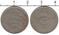 Изображение Монеты Гондурас 1/4 реала 1869 Медно-никель XF-