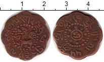 Изображение Монеты Китай Тибет 7 1/2 скар 0 Медь XF