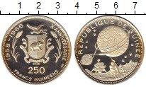 Изображение Монеты Гвинея 250 франков 1968 Серебро Proof-
