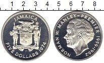 Изображение Монеты Ямайка 5 долларов 1974 Серебро UNC