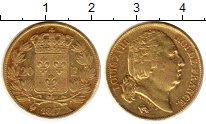 Изображение Монеты Франция 20 франков 1817 Золото XF-
