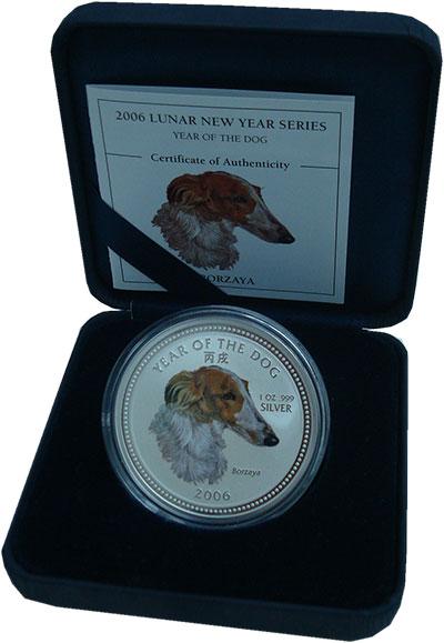 Изображение Монеты Камбоджа 3.000 риель 2006 Серебро Proof Год собаки, борзая.