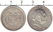Изображение Монеты Черногория 1 перпер 1912 Серебро XF+
