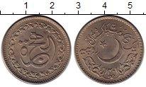 Изображение Монеты Пакистан 1 рупия 1981 Медно-никель UNC