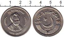Изображение Монеты Пакистан 50 пайс 2017 Медно-никель UNC