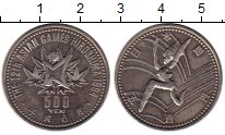 Изображение Монеты Япония 500 йен 1994 Медно-никель UNC