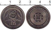Изображение Монеты Албания 50 лек 2004 Медно-никель UNC