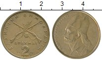 Изображение Монеты Греция 2 драхмы 1976 Латунь XF