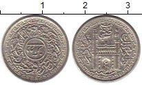 Изображение Монеты Индия Хайдарабад 2 анны 1947 Никель XF+