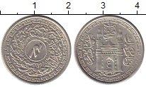 Монета Хайдарабад 2 анны Серебро 1943 XF фото