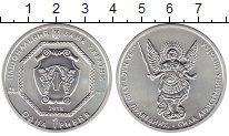 Изображение Монеты Украина 1 гривна 2018 Серебро UNC