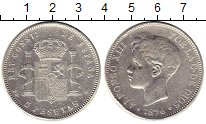 Изображение Монеты Испания 5 песет 1896 Серебро XF