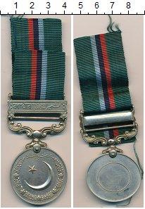 Изображение Монеты Пакистан Медаль 0 Медно-никель XF