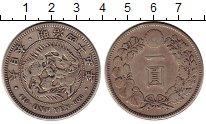 Изображение Монеты Япония 1 йена 1912 Серебро XF
