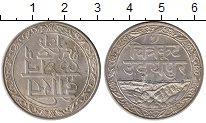 Изображение Монеты Мевар 1 рупия 1928 Серебро XF-