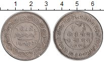 Изображение Монеты Кач 5 кори 1937 Серебро XF