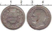 Изображение Монеты Сербия 1 динар 1879 Серебро VF