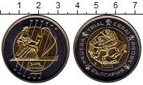 Изображение Монеты Болгария 2 евро 2003 Биметалл UNC
