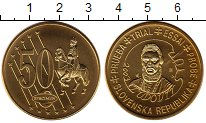 Изображение Монеты Словения 50 евроцентов 2003 Латунь UNC