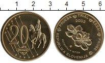 Изображение Монеты Словения 20 евроцентов 2003 Латунь UNC