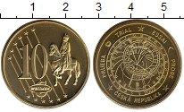 Изображение Монеты Чехия 10 евроцентов 2003 Латунь UNC