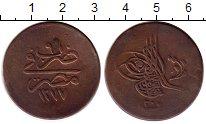 Изображение Монеты Египет 20 пар 1868 Медь XF-