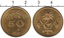 Изображение Монеты Мальдивы 50 лари 1960 Латунь XF