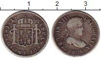 Изображение Монеты Боливия 1 реал 1825 Серебро XF-