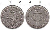 Изображение Монеты Кабо-Верде 10 эскудо 1953 Серебро XF-