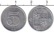 Изображение Монеты Чехия Чехословакия 5 хеллеров 1991 Алюминий UNC-