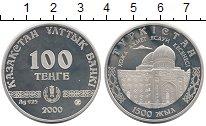 Монета Казахстан 100 тенге Серебро 2000 Proof- фото