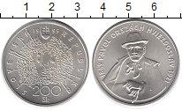 Изображение Монеты Словакия 200 крон 1999 Серебро UNC