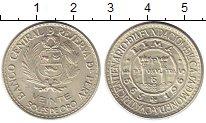 Изображение Монеты Перу 20 соль 1965 Серебро UNC-