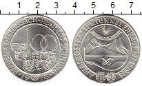 Изображение Монеты Австрия 100 шиллингов 1978 Серебро UNC