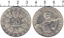 Изображение Монеты Австрия 50 шиллингов 1967 Серебро UNC-
