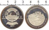 Изображение Монеты Йемен 5 динар 1977 Серебро Proof-