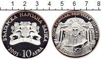 Изображение Монеты Болгария 10 лев 2001 Серебро Proof-