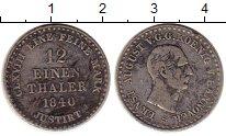 Изображение Монеты Германия Ганновер 1/12 талера 1840 Серебро XF-